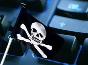 Антипиратский закон 2015